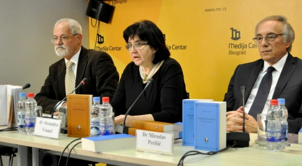 Andricev-institut-u-Beogradu-2