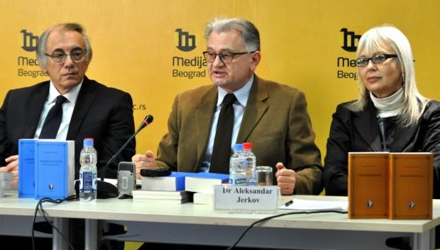 Andricev-institut-u-Beogradu