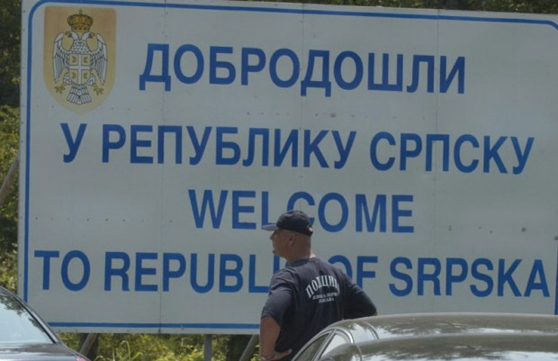 Dobrodosli u Republiku Sprsku