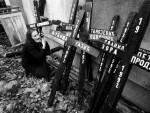РАТ: Дани који су потресали стару Југославију
