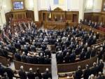 ПРОВОЦИРАЈУ РУСИЈУ: Парламент Украјине усвојио предлог закона о укидању статуса војне неутралности