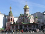 УПОЗОРЕЊЕ МОСКВЕ: Укидање војне неутралности Украјине је непријатељски чин према Русији