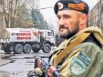 """""""Стратфор"""": Украјина је амерички одговор Русији за Сирију"""
