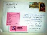 СРАМОТА: Хрвати забранили писма на ћирилици!