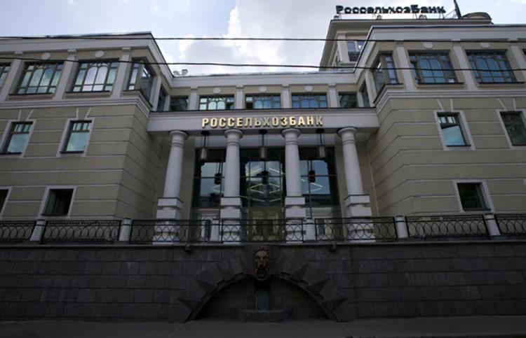 RUSIJA-BANKA