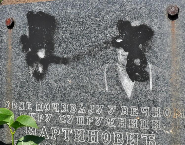 Фото З. Шапоњић