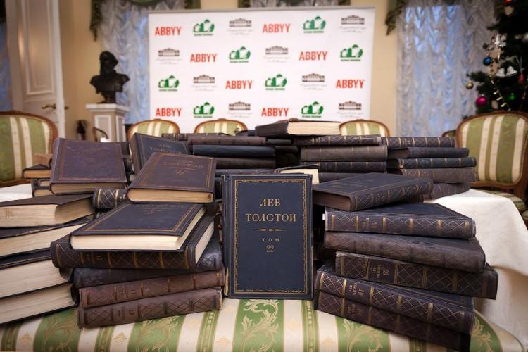 Tolstoj knjige