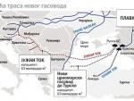 ТУРСКИ ТОК: Анкара наредне године очекује руски гас