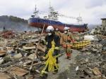 СЕЋАЊЕ И СТРАХ Две деценије од катастрофалног землљотреса у Кобеу
