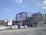 ХАЈКА ПОД ПАРАВАНОМ СТРАХА: Скопље излепљено антисрпским паролама