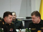 УТИХНУЛА АРТИЉЕРИЈА: Ступило на снагу примирје у источној Украјини