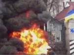 ГОРИ КИЈЕВ: Бесни војници запалили Министарство одбране и држе га под опсадом