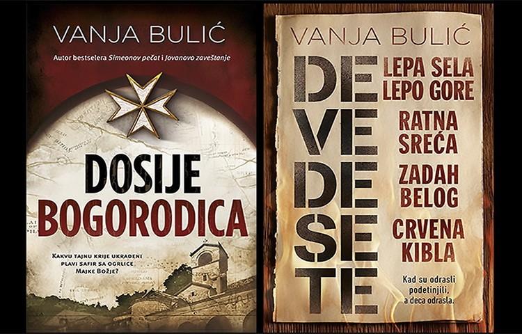 Knjige Vanja Bulic
