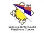 БОРЦИ О ХАПШЕЊИМА У РОГАТИЦИ: Злочини над Србима и даље су некажњени