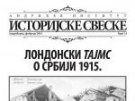 НОВИ БРОЈ ИСТОРИЈСКИХ СВЕЗАКА: Потресна судбина Краљевине Србије на странама лондонског Тајмса
