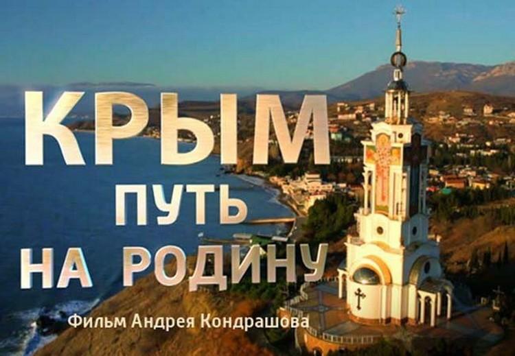Фото: vostok. rs