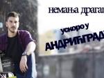 """АНДРИЋГРАД: Промоција књиге """"Обећани свемир"""" Немање Драгаша"""
