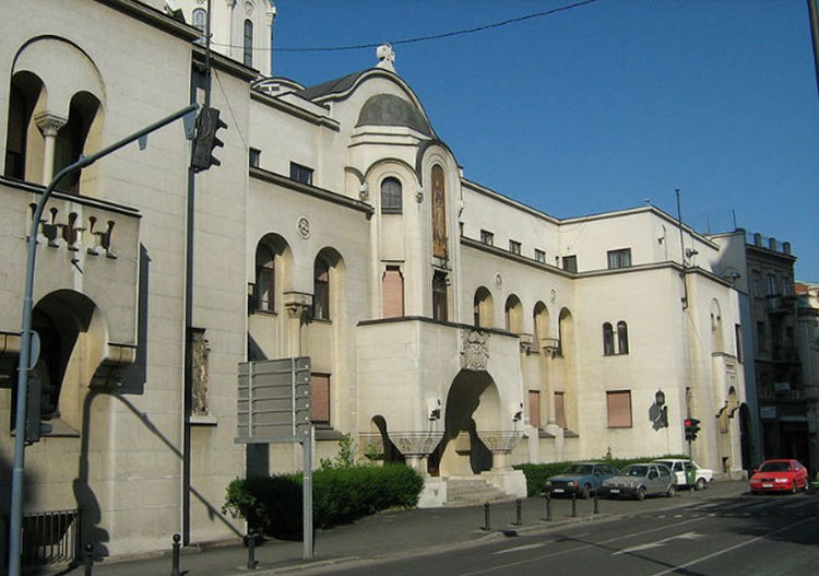 фото: Ђорђе Стакић, Википедија