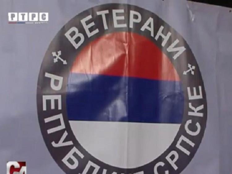 Republika Srpska veterani
