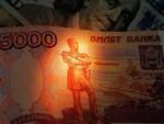 ДОБРА ВЕСТ ЗА РУСЕ: Рубља порасла за 13 одсто од почетка године