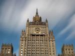 МОСКВА: Kина и Русиjа покрећу заjедничку новинску агенциjу