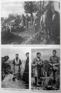 Sahrana na Gucevu
