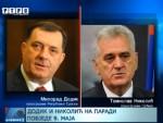 УЗ ПОБЈЕДНИКЕ: Додик и Николић на Паради побједе у Москви