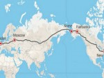 ОД ЛОНДОНА ПРЕКО МОСКВЕ ДО ЊУЈОРКА: Рус предлаже градњу најдужег аутопута на свијету