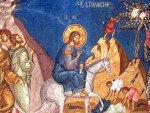 УЛАЗАК ХРИСТА У ЈЕРУСАЛИМ: Данас празник Цвијети