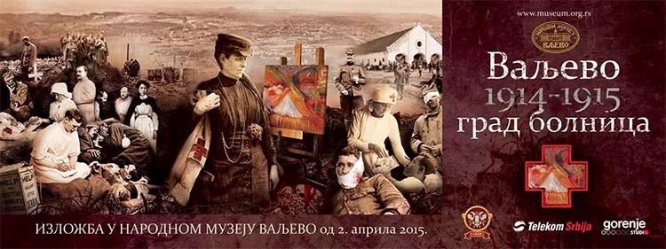Izlozba Valjevo (2)