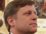 БИВШИ АМЕРИЧКИ АМБАСАДОР: Треба се помирити са тим да је Крим сада део Русије