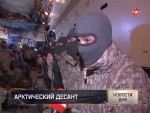 МАНЕВРИ НА АРКТИКУ: Десант руских падобранаца