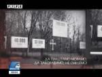ДА СЕ НИКАД НЕ ПОНОВИ: Сјећања на жртве Јасеновца и Доње Градине