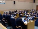 ДЕКЛАРАЦИЈА НС РС: Парламент Српске неће укинути Дан Републике