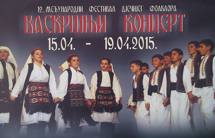 Vaskrsnji koncert Andricgrad