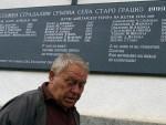КОСМЕТСКЕ  ЖРТВЕ: НАТО сарађивао са ОВК