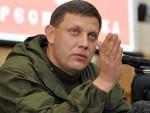 ЗАХАРЧЕНКО: Рат у Донбасу ће престати тек после беспоговорне победе армија ДНР и ЛНР