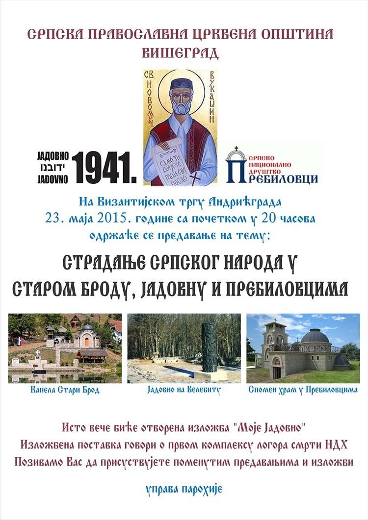 Andricgrad Jadovno1