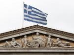 АТИНА: Грчка нема новца за следећу траншу дуга ММФ-у