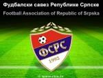 БОЈЕ СЕ ИНЦИДЕНАТА: УЕФА стопирала пријатељску утакмицу Српске и Србије