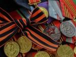 И ПО ЊОЈ СЕ РУСИЈА ПОЗНАЈЕ: Георгијевска лента — симбол победе и отпора