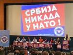 """БЕОГРАД: Одржана конференција """"Србија никада у НАТО!"""""""