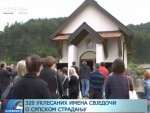 КОЊИЦ: Спомен-обиљежје свједочење о постојању Срба