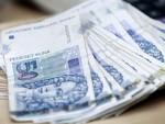 """""""БИЛД АМ ЗОНТАГ"""": Хрватска као Грчка, пријети јој банкрот"""