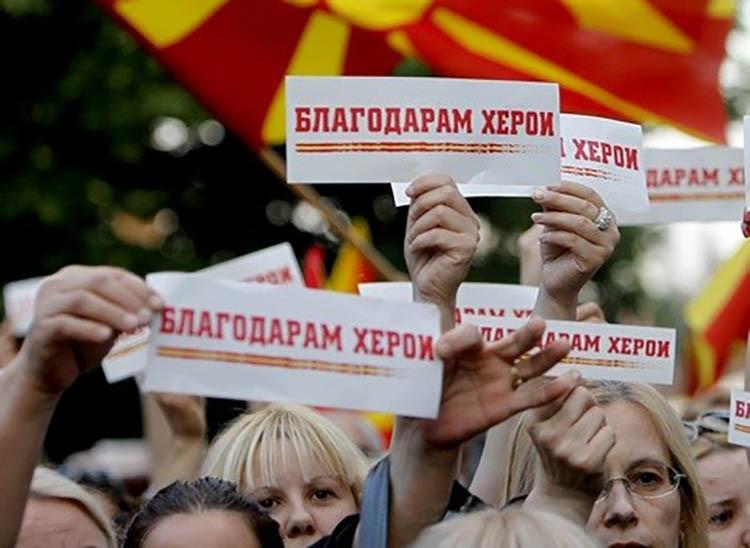 Фото: Политика, АР, Бета