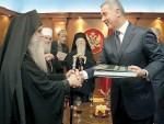 ПРИПИСИВАЊЕ ЗЛОЧИНА СРБИМА: Мило измислио атентат на Aмфилохиjа