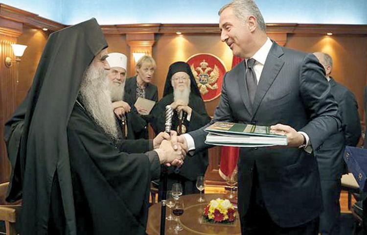 Фото: Новости
