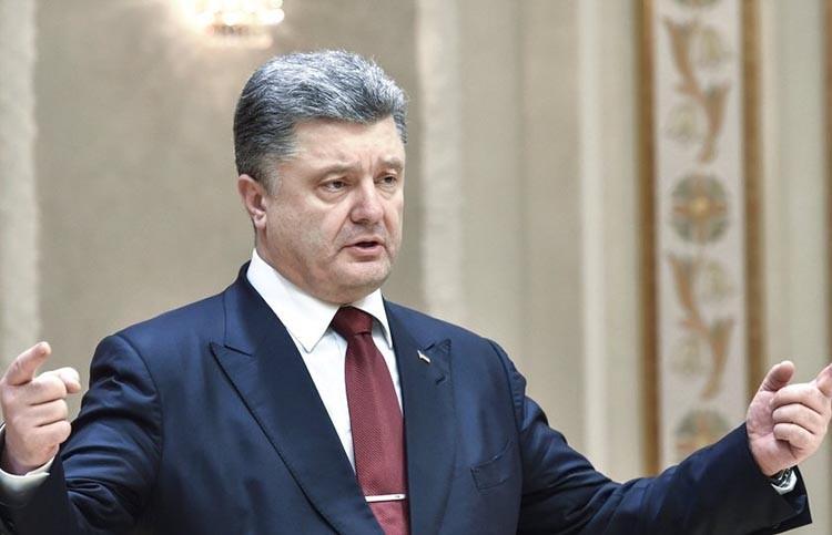 Фото: rs.sputniknews.com