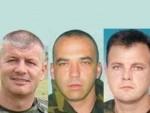 САХРАЊЕНИ СРПСКИ ПОЛИЦАЈЦИ: Терористи се предали па бацили бомбу