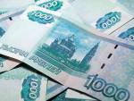 """РУБЉА ОСИГУРАНА ЗЛАТОМ: Слиједи """"процват"""" руске економије"""